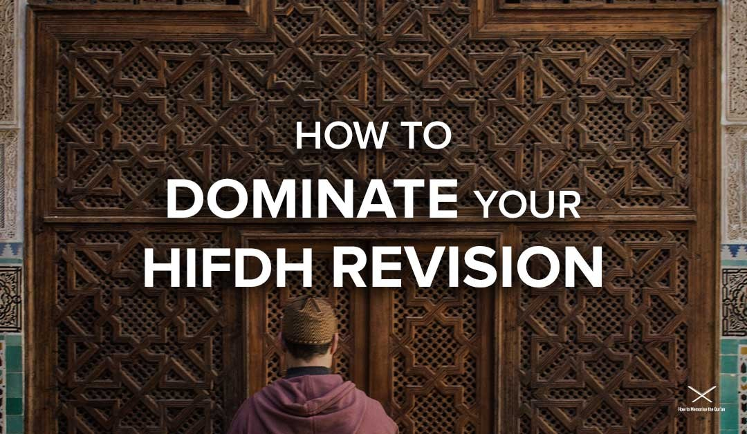 How To Dominate Your Hifdh Revision