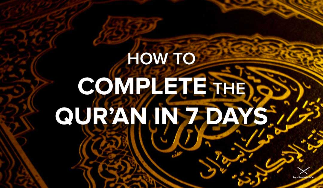 How To Dominate Your Hifdh Revision - How To Memorize The Quran