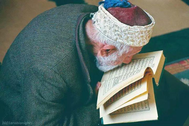 Qur'an Recitation Archives - How To Memorize The Quran