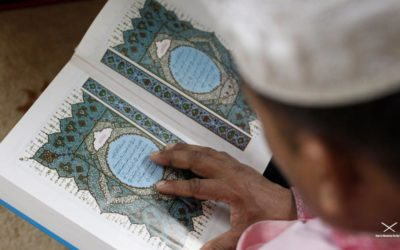 How Can I Memorise The Qur'an When I Keep Forgetting? — Stick To The Pillars!